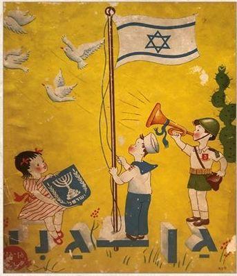 מי באמת הניף את דגל ישראל מעל הר הבית?