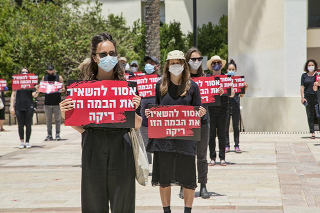 המחאה במרכז סוזן דלל (צילום:דן בר-דוב)