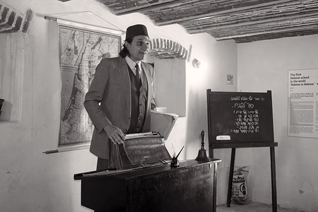 שיעור לדוגמא בבית הספר הראשון שלימד בעברית צילום:דן בר דוב)
