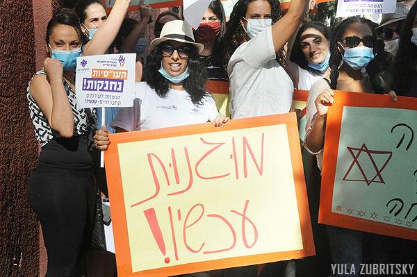 מחאת העובדות הסוציאליות. צילום: יולה זובריצקי, מגפון ניוז