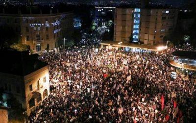 עשרות אלפים הפגינו כנגד נתניהו וממשלתו