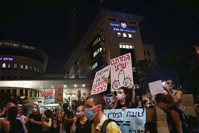"""ההפגנה ממחוץ למטה מחוז ת""""א (צילום דן בר דוב)"""