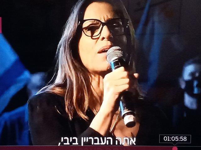 האומץ של אורנה בנאי, השתיקה של שלמה ארצי