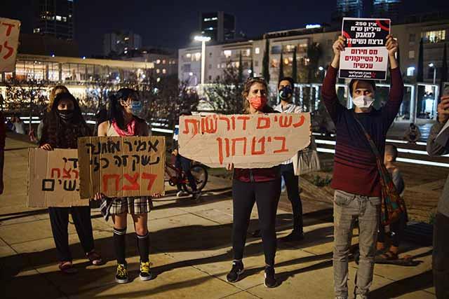 בהפגנה הערב בתל אביב (צילום דן בר דוב)