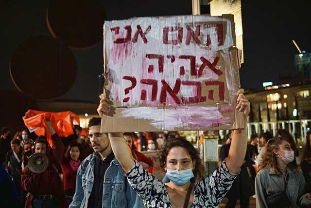 """""""האם אני אהיה הבאה"""" בהפגנה הערב בתל אביב (צילום דן בר דוב)"""