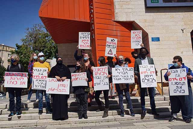 מחאה נגד הפסקת החיסונים לחסרי המעמד בישראל