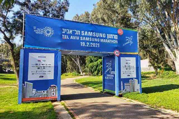 מרתון תל אביב הדיגיטלי, עוד שבוע להרשמה