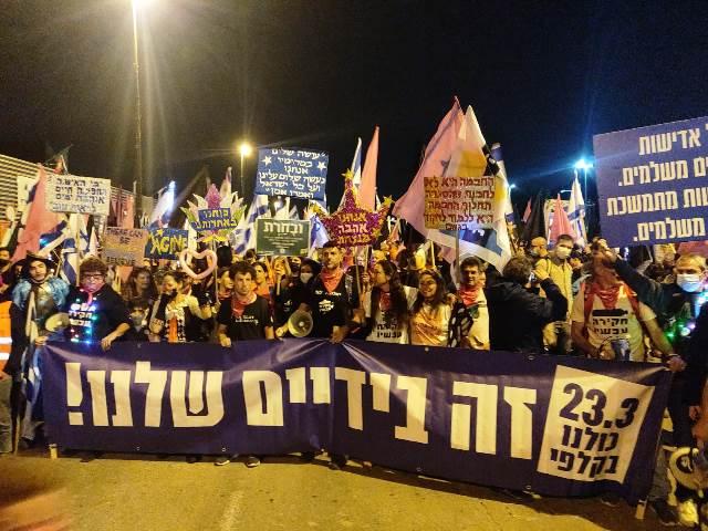 קומי ישראל