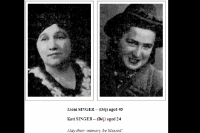 לזכר סבתי דודתי ג'ני וקטי