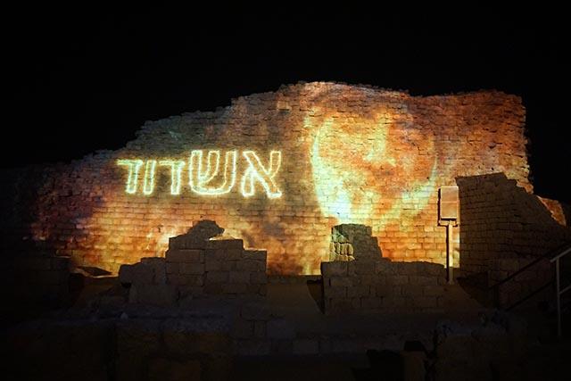 המיצג במצודת אשדוד ים (צילום: דן בר דוב)