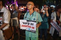 מאות מתמחים הפגינו מול ביתו של שר הבריאות הורוביץ